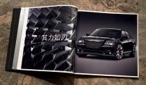 Chrysler 300 Ruyi_Spread3sm